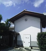 Sobadokoro Eitaro
