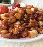 Bianyifang Roast Duck (QingHe WuCai Cheng)