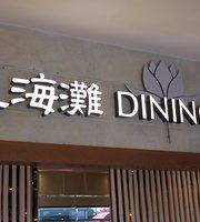 Shanghai Nada Dining