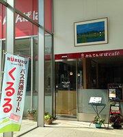 Kanten Papa Cafe Toigo