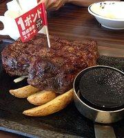 Steak Gusto Yokosuka Sahara Ic