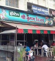 Shri Krishna Vijay Restaurant