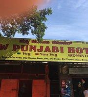 New Punjabi Hotel