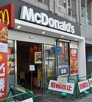 McDonald's Seibu Nerima Ekimae