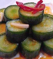 Wu Wei Din Chinese Cuisine