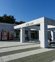 Michi No Eki Shell Plaza Minato