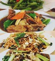 Restoran Sayuran Chuk Lum