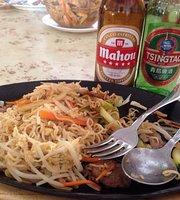 Restaurante Chinatawn