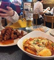 Chicken Joa