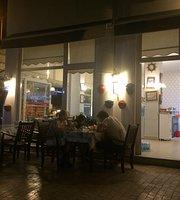 Korsan Restaurant Erkan'in Yeri