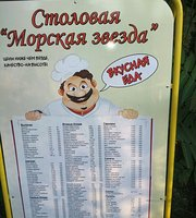 Stolovaya Morskaya Zvezda