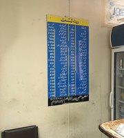 Lahore Shahi Qila Restaurant