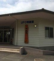 Ufo Bussankan
