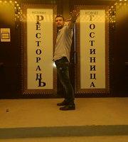 Cheshskiy Pivnoy Dom