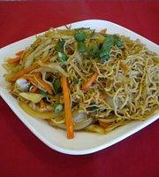 Chin Yuen