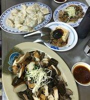 Yuan Qiao Xia Dumpling