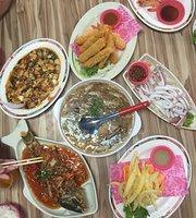 Qijin Wan San Eatery