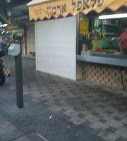 Falafel Armon