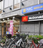 McDonald's Takanodai Peacock