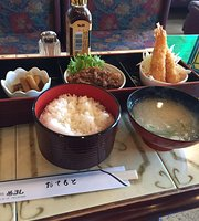 Cafe Merushi