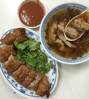 Luo Dong Meat Soup