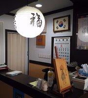 Mido Coffee Shop