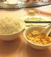 Fu Lin XuanCantonese Seafood Restaurant