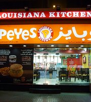 ‪Popeyes Louisiana Kitchen‬