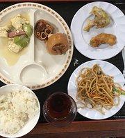 Restaurant Taiki
