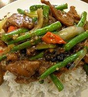 King Wah Chinese Restaurant