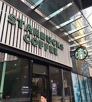 Starbucks (ZhongXin Plaza)