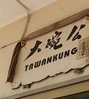 Ta Wan Kung