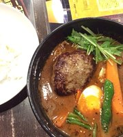 Obihiro Shirakaba Dori Soup Curry Hompo