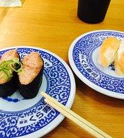 Muten Kura Sushi Chiba Naganuma