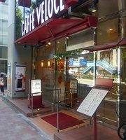Cafe Veloce, Nihombashi 1-Chome