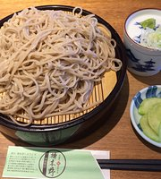 Kurekino Bekkan Shokuraku Shuraku