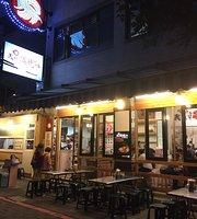 民族锅焼老店