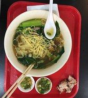 Fung Shing Gourmet
