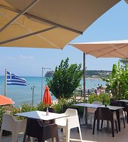 Al Mare Hotel Bar and Restaurant