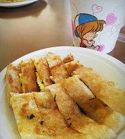 Fu Cian Eatery