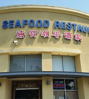 NBC Seafood