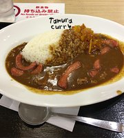 Charcoal fire grilled meat Tamura meat curry restaurant