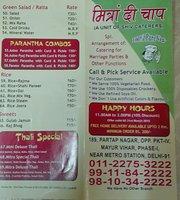Mitra De Chole Bhature