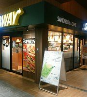 Subway Asty Gifu