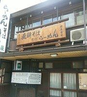 Sakae Canteen