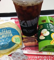 McDonald's Machiya