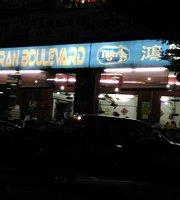 Boulevard Restaurant