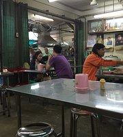 Nai Roo Restaurant