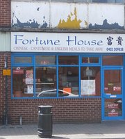 Fortune House Chinese Take Away