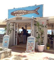 Marida Fish Tavern